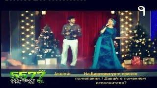 Смотреть клип Магомед Аликперов И Анора - Лети
