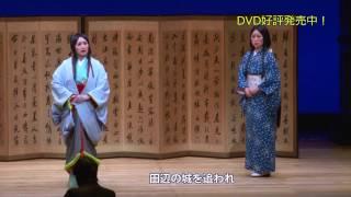 オペラ「細川ガラシア」DVD販促用ショートバージョン