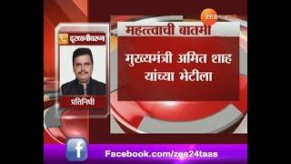Maharashtra | CM | Devendra Fadanvis To Meet Amit Shah For State Cabinet Shuffle