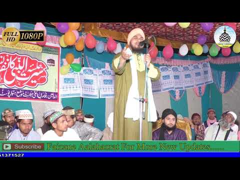 Zikrullah Makki Bareillvi___New Bayan Part 1____16 March 2018 Hatawwa Amroha HD India