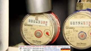 Как остановить счётчик воды магнитом: www.неодимовый-магнит.com.ua(Заказать магнит можно здесь: www.неодимовый-магнит.com.ua Качество: Германия Ассортимент: Широкий Цены: Самые..., 2013-12-15T17:25:26.000Z)