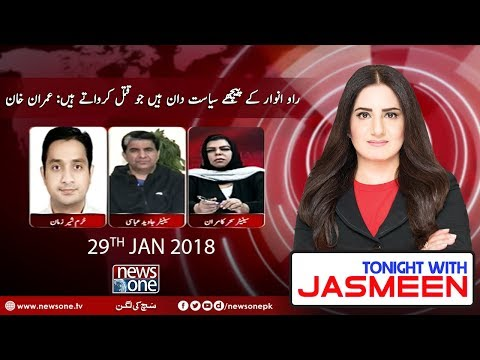 TONIGHT WITH JASMEEN - 29 January-2018 - News One