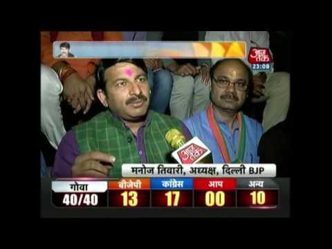 UP Election Updates: Manoj Tiwari Explain In His Tune