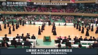 Keiko-Ho with Bokuto - 64th All Japan Kendo Championship Demonstration