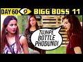 Bandgi Gets VIOLENT With Hina & Arshi   Bigg Boss 11Day 60    30th November 2017 Episode Update