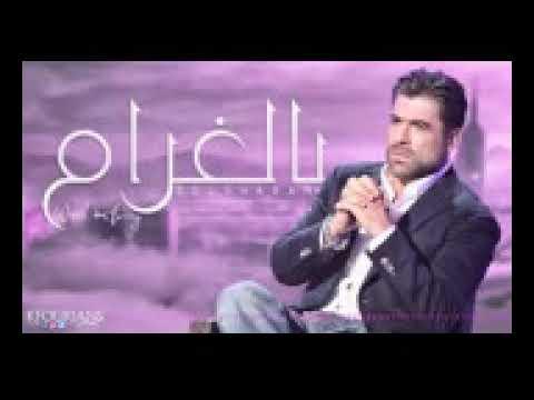 belgharam wael kfoury