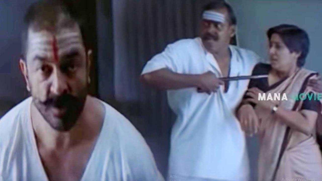 Download Kamal Haasan Blockbuster Movie Ultimate Interesting Scene    Mana Movies