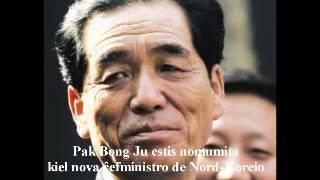 Video Pak Bong Ju estis nomumita kiel nova ĉefministro de Nord-Koreio - ĈRI en Esperanto download MP3, 3GP, MP4, WEBM, AVI, FLV November 2017