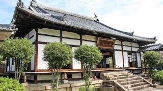 仏国寺 京都 / Bukkoku-ji Temple Kyoto / 불국사 교토