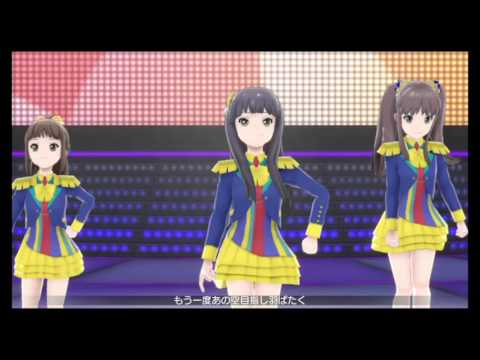 MIRACLE GIRLS FESTIVAL Wake Up, Girls! タチアガレ!