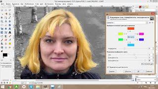 GIMP. Урок 10 - Цветовой инструмент Тон - Насыщенность