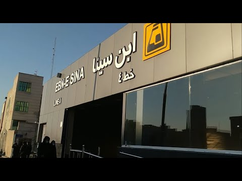 VLOG 2# Indonesian Student Went to Specilaity Hospital in Tehran, by Metro Subway