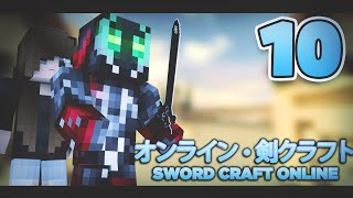 "Sword Art Online - ""THE FINAL BATTLE"" (Minecraft Roleplay Adventure) S2 #10"