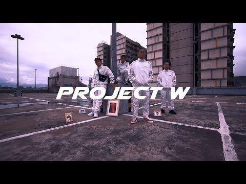 戰犯 Project W - OH YEAH (Official Music Video)