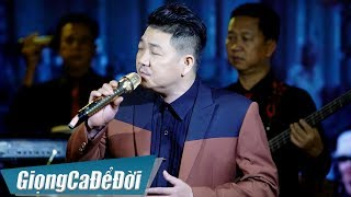 Đa Tạ - Tài Nguyễn | GIỌNG CA ĐỂ ĐỜI