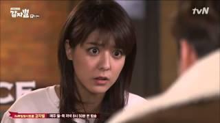 Fujii Mina Sitcom Ep 53 Part 2