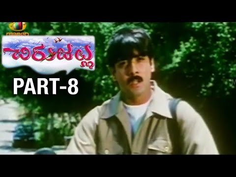 Chirujallu Telugu Movie | Part 8/11 | Tarun | Richa Pallod | Brahmanandam