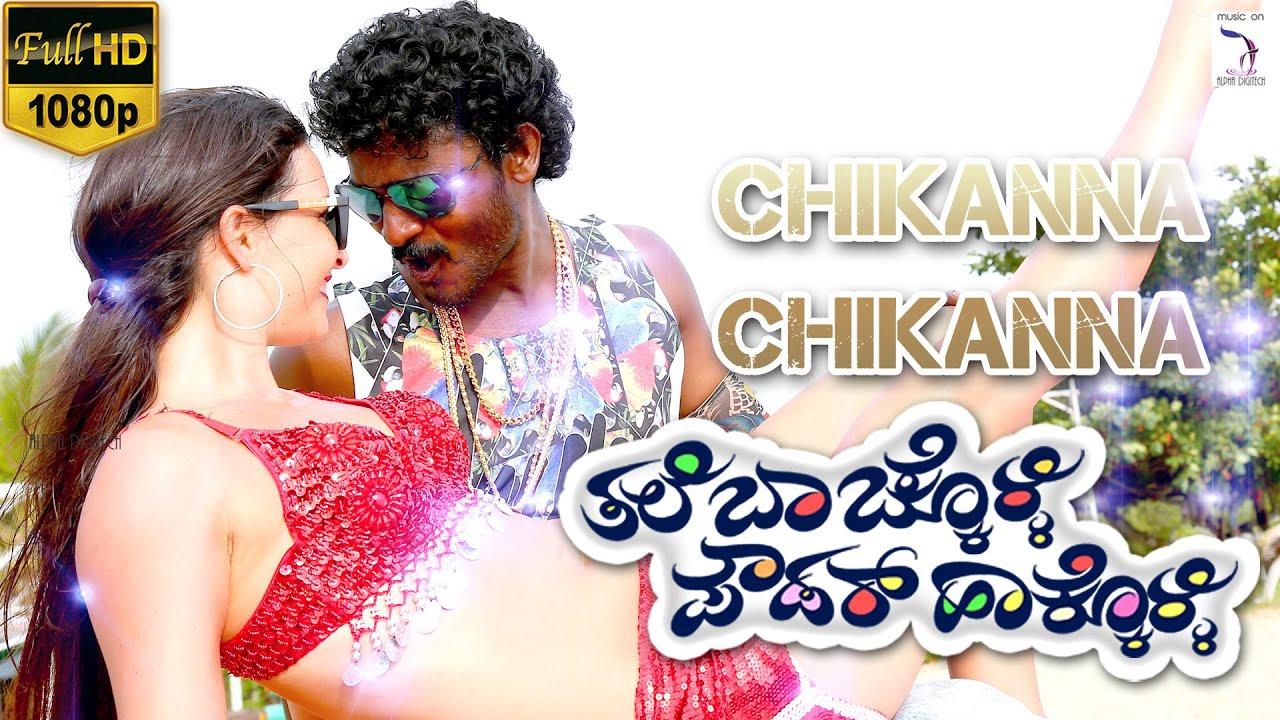 Chikkanna Chikkanna Kannada Song  2016 Romantic Video -7158