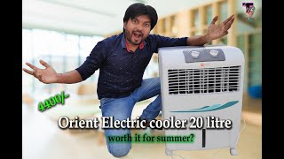 Orient Electric 20L Cooler unboxing and review | best cooler in budget ?