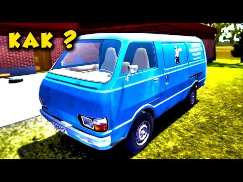 КАК ЕЗДИТЬ НА ДРАНДУЛЕТЕ - My Summer Car