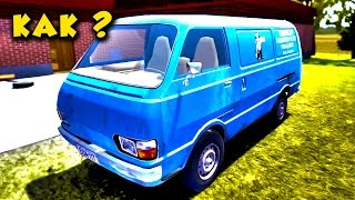 КАК ЕЗДИТЬ НА ДРАНДУЛЕТЕ - My Summer Car(My Summer Car КАК ЕЗДИТЬ НА ДРАНДУЛЕТЕ - My Summer Car Вступай в наш клуб!!! · http://goo.gl/MjpkM2 · Реклама на канале · https://goo.gl/82t..., 2016-05-02T09:00:01.000Z)