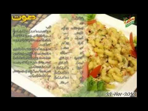 Recipe Of Pasta By Chef Zakir