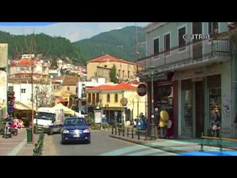 Ξάνθη City of Xanthi