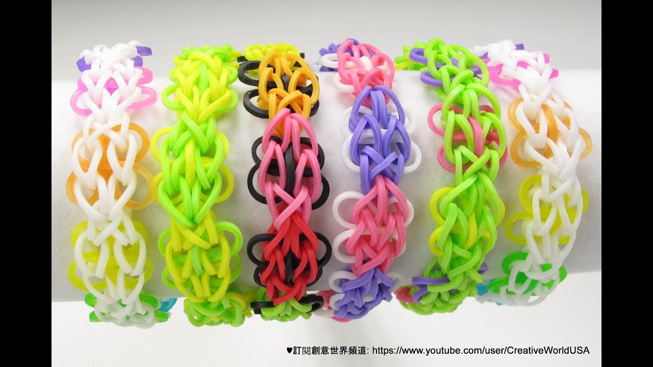 蝴蝶花手環 Butterfly Blossoms Bracelet - - 彩虹編織器中文教學 Rainbow Loom Chinese Tutorial - YouTube