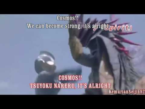 Ultraman cosmos song -spirit