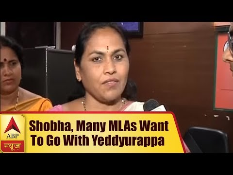 Karnataka BJP Leader Shobha Karandlaje Says, Many MLAs Want To Go With B S Yeddyurappa | ABP News