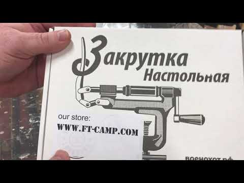 Russian Roll Crimpers Finally Came - Russian Collusion at it's Best