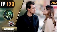 Sawal e Ishq | Episode 123 | Turkish Drama | Ibrahim Çelikkol | Birce Akalay