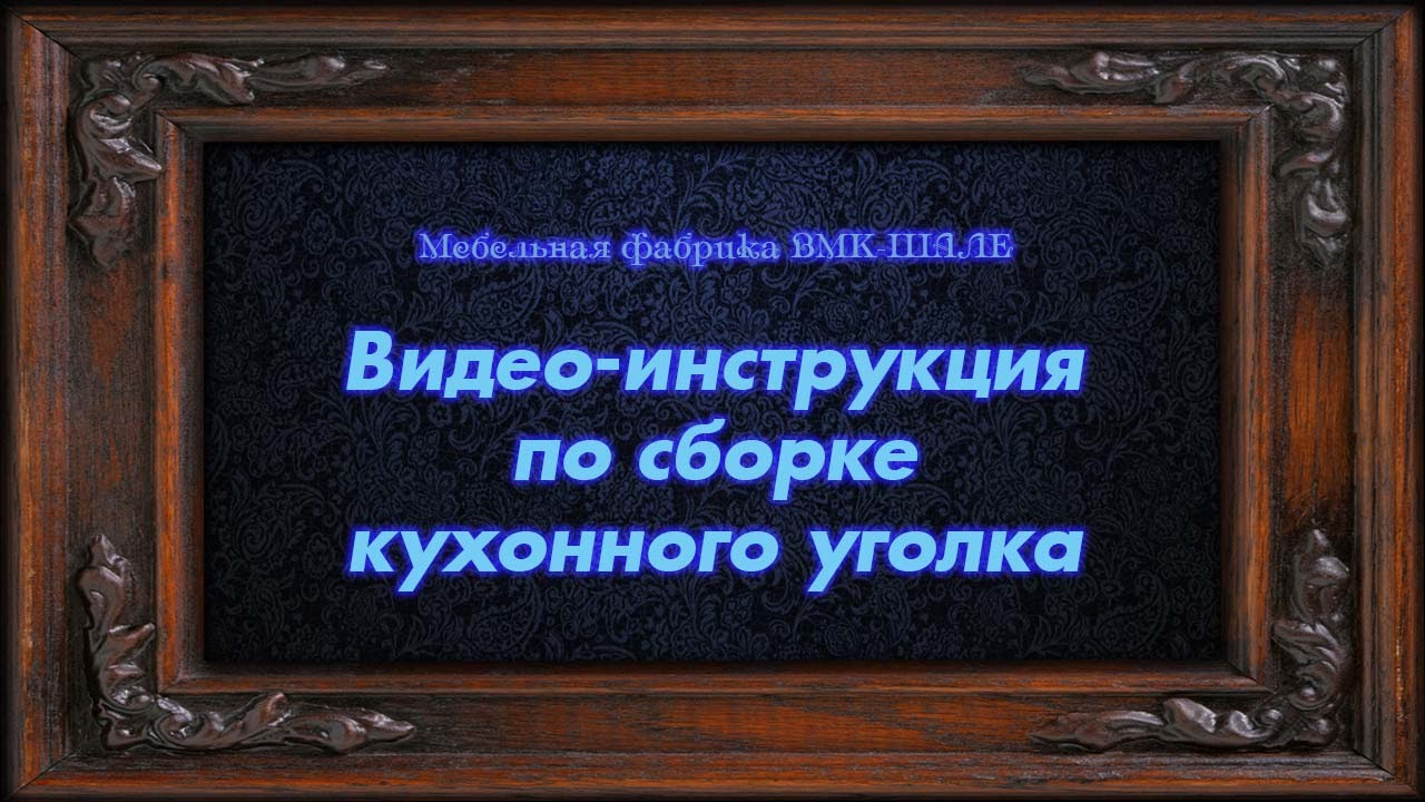 Торговый портал shop. By предлагает: ⇒ большой выбор кухонных угловых диванов с характеристиками, отзывами и ценами в минске и городах беларуси.