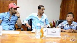 محمد رمضان يستمع لغناء الطفل الموهوب بلال