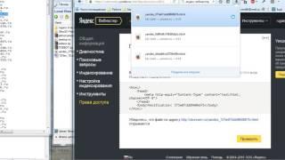Как добавить сайт на индексацию в яндекс(, 2016-09-27T06:32:38.000Z)