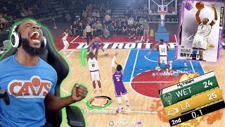 opal-kobe-bryant-last-second-buzzer-beater-shot-nba-2k19