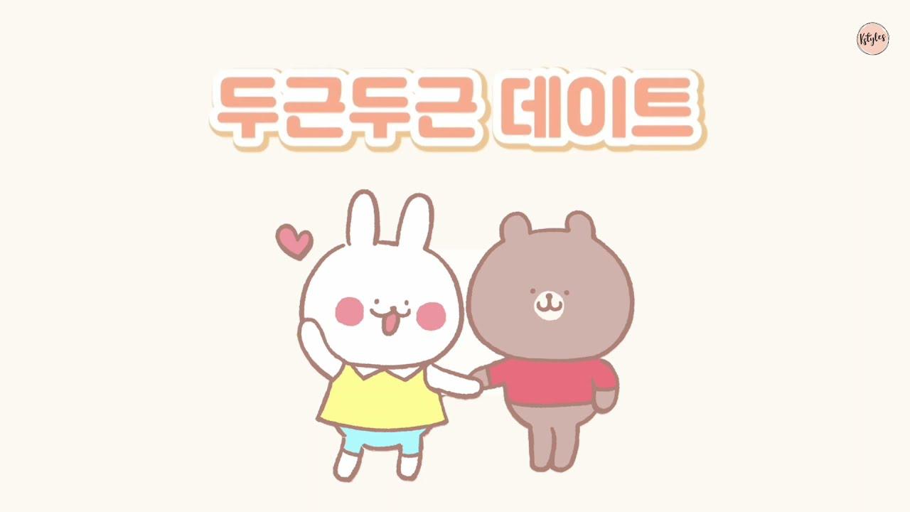 [KSTORY] Pit-a-pat dateㅣShort Korean Story ㅣKstyles