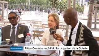 Autour du sujet: Participation de la Guinée aux Fêtes Consulaires 2014 à Lyon.