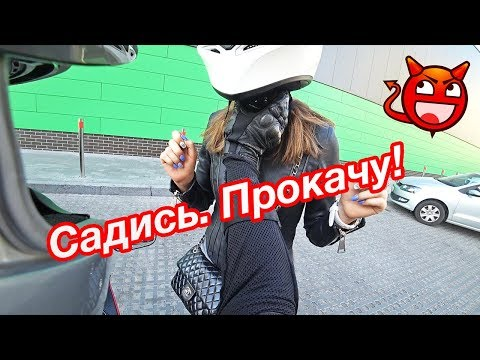 Прокатил студентку на спортбайке. Эмоции от мотоцикла Honda CBR F4i - мотвлог №34 - Прикольное видео онлайн
