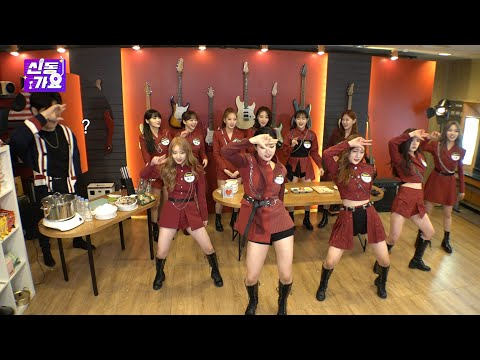 ENG SUB《신동가요 이달의소녀편 3부》 커버댄스 맛집 이달소가 왔다! 과연 라면장인 현진이의 실력은? / LOONA Random Cover Dance, Ramen Mukbang