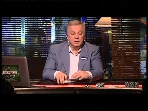 Школа покера Дмитрия Лесного. Урок тридцать второй. Язык телодвижений в покере.