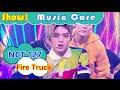 [HOT] NCT 127 - Fire Truck, 엔씨티127 - 소방차 Show Music core 20160806