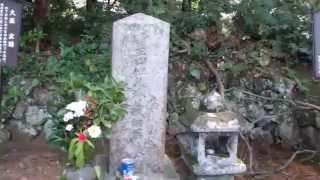 吉田松陰墓所の風景 周囲には門下生の高杉晋作、久坂玄瑞などの墓所がある.