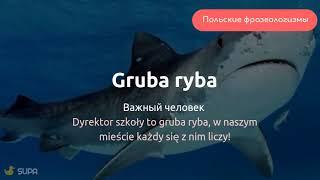 Польские фразеологизмы  Выпуск 3