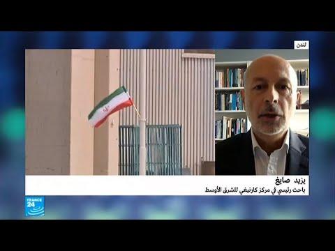 هل يعقد الملف النووي الإيراني العلاقات في مجلس الأمن؟  - نشر قبل 11 ساعة