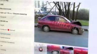 Автомобили с пробегом в Москве частные объявления (39)(Смотрю объявления о продаже автомобилей. Ищу самые выгодные предложения. авто чита купить автомобил..., 2012-12-16T19:53:55.000Z)
