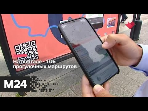 """Это наш город"": онлайн‑квест по местам съемок советских комедий подготовили для москвичей"