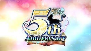 【黒猫のウィズ】5th Anniversary Special PV