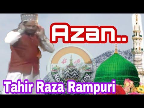 (Live) Azan    अज़ान सुनें Tahir Raza Rampuri की आवाज़ में [Full Azan Live ] Noori Agency