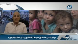 محلل سياسي: الأمم المتحدة غائبة عن اليمن بشكل كامل في جميع المجالات